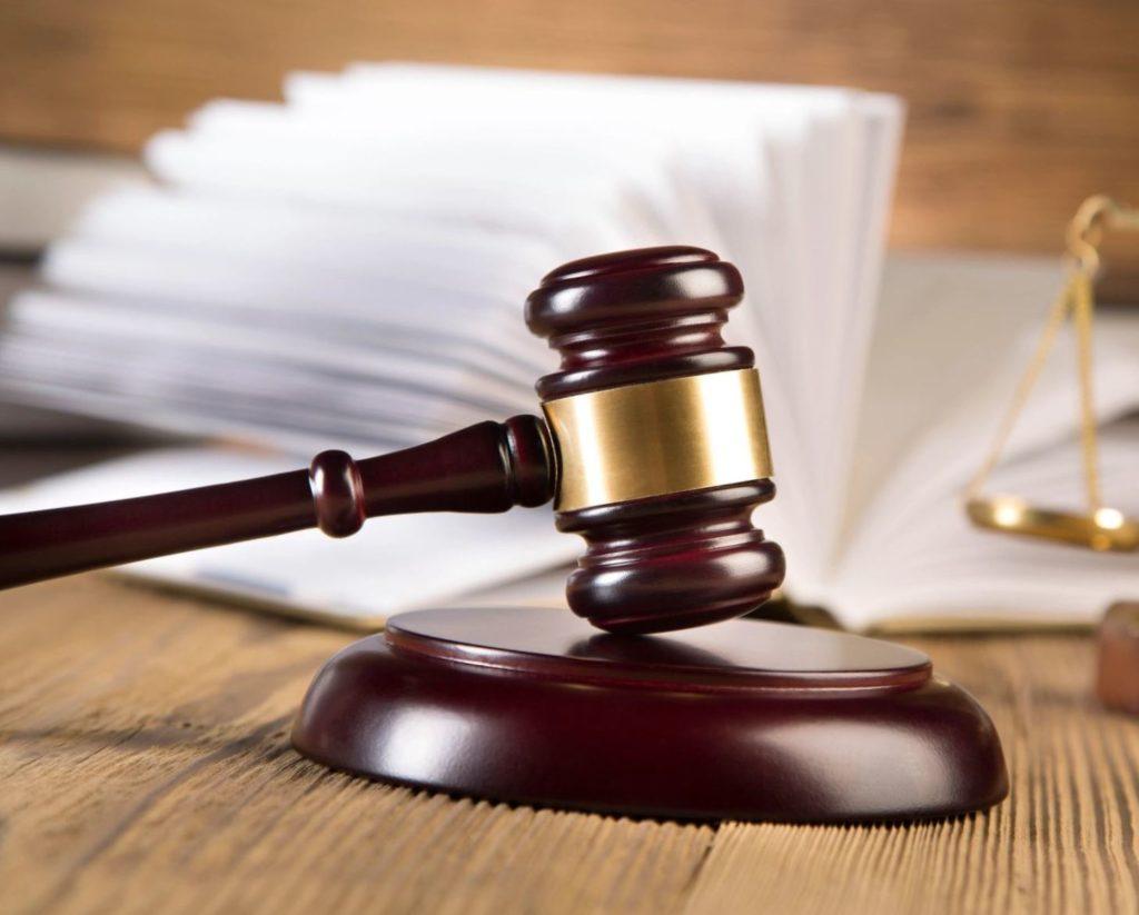 судебная апелляция